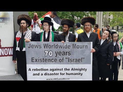 AlQuds Day Toronto, Statement by Chief Rabbi Dovid Feldman (NKI) -English