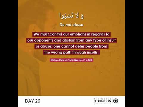 Day 26 #FeedYourSoul: Every Action has a Reaction - English