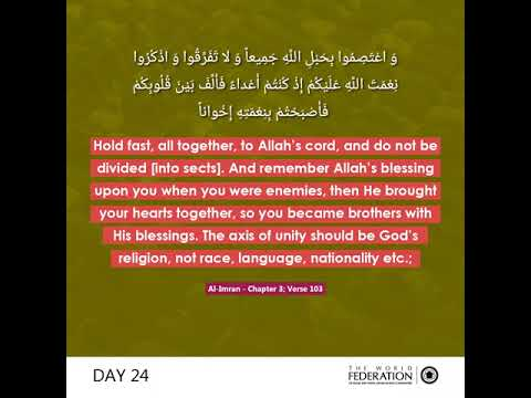 Day 24 #FeedYourSoul : United We Stand - English