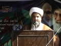 Secretary General of Majlis Wahdat Muslimeen in Shuhda Conference - Urdu