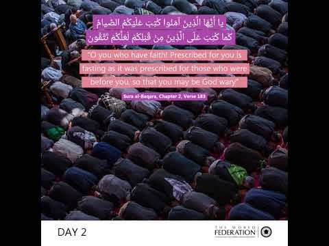 Day 2#Feasting at the Banquet of Allah 1 - English