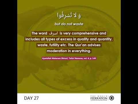 Day 27 #FeedYourSoul: What does the Qur\'an Say About Waste? - English