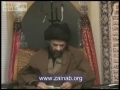 [06] Practical Tips for Purification of Soul - H.I. Syed Abbas Ayleya - English