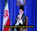 [Clip] Enthusiastic turnout of Iranian people in Quds day rally in support of Palestine - Farsi sub English