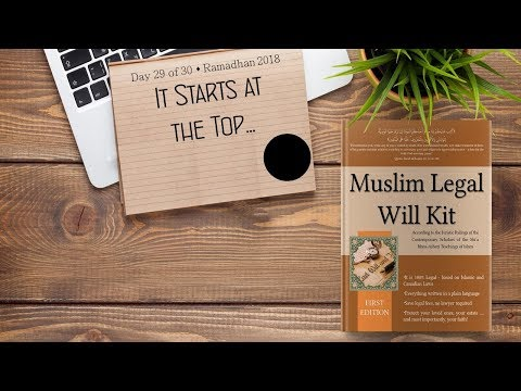 It Starts at the Top - Ramadhan 2018 - Day 29 - English