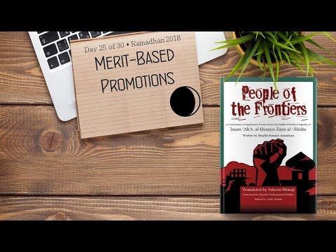 Merit-based Promotions - Ramadhan 2018 - Day 25 - English