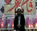 Jashan Wiladat Bibi Hazrat Fatima SA 8th March 2018 By Allama Muhammad Raza Dawoodani at Al-Sadiq a.s G-9/2 - Urdu
