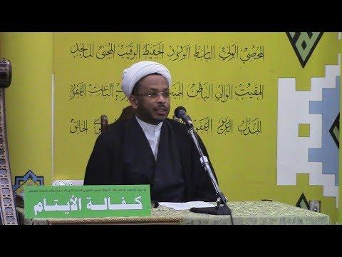 Sheikh Usama Abdulghani - Martydom of Imam Ali A.S. Toronto 2018 English