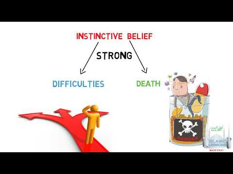 Tawhid Lesson 3 - Knowing God - The inner way - English