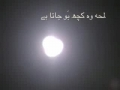 Noha for Sayyeda Faiza Zaidi by Syed Imon Rizvi - URDU