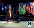 [23 June 2018] Demos as men behind sexual abuse freed in Spain - English