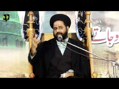 [Majlis-e-Aza] یوم انہدام جنت البقیع | Moulana Syed Ali Afzaal - 23 June 2018 - Urdu