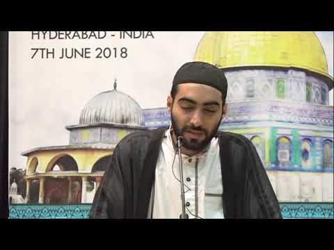 International Quds Day Conference | 7 June 2018 | Moulana Mohammed Hassan Ibrahimi - Urdu