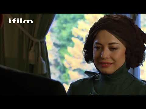 """مسلسلمسلسل \""""شاه إيران\"""" - الحلقة 27 - Arabic"""