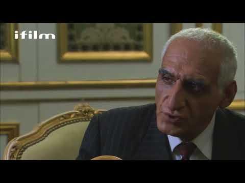 """مسلسل \""""شاه إيران\"""" - الحلقة 28 - Arabic"""