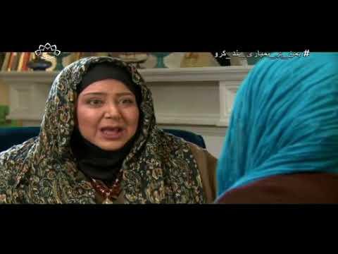 [ Irani Movie  ]  سکون کی تلاش - Tele Film Tawakul | SaharTv -Urdu