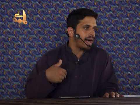 Shaairulah Ka Ehteram | H.I Syed Rooh-ul-lah Rizvi - Urdu