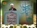 Urdu - Friday Sermon - Ayatollah Rafsanjani - 23rd May 2009