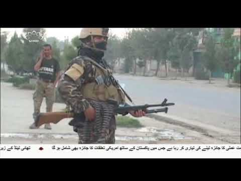 [11Jul2018] داعش کے خلاف جنگ کے لئے ایران ، روس ، چین اور پاکستان کا تعاو