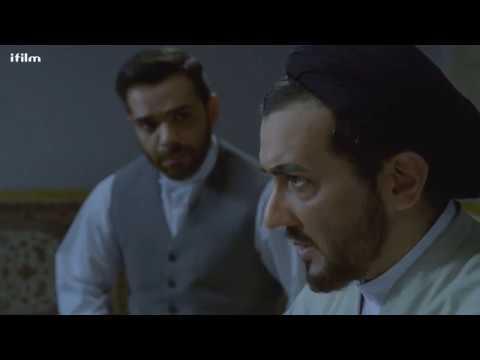 """مسلسل \""""شاه إيران\"""" - الحلقة 44 - Arabic"""