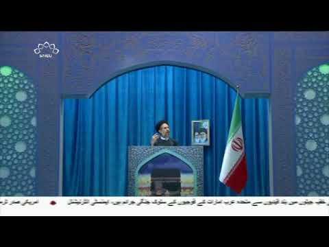 [13Jul2018] ایران ایک مضبوط ابھرتی ہوئی طاقت کا نام ہے،خطیب جمعہ تہران-