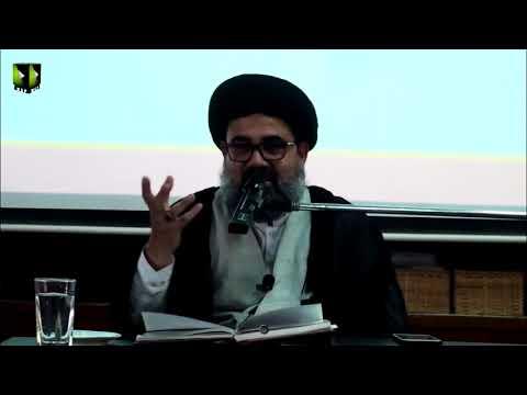 [01] Topic: Amar Bil Maroof Wa Nahi Anil Munkar | H.I Syed Ahmed Iqbal Rizvi - Urdu