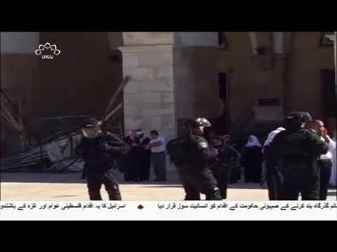 [17Jul2018] مسجد الاقصی پر صیہونیوں کا حملہ- Urdu