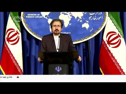 [17Jul2018] ایران نے امریکہ کے خلاف شکایت دائر کردی- Urdu
