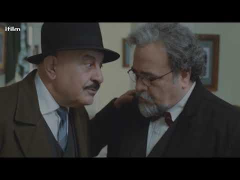 """مسلسل \""""شاه إيران\"""" - الحلقة 55 - Arabic"""