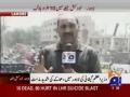 Lahore bomb blast near ISI Building - 27May09 - Urdu