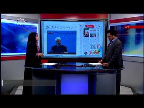 [23Jul2018] ایران سے جنگ سب سے بڑی جنگ ہوگی- Urdu