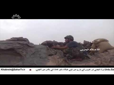 [28Jul2018] یمن کے مغربی شہر الحدیدہ پر سعودی اتحاد کا حملہ- Urdu