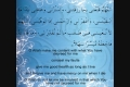 Sahifa e Zahra s.a. - Dua for all affairs of life and hereafter - Arabic sub English