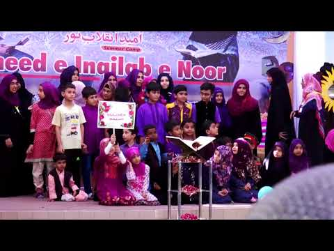 Umeed e Inqilab e Noor | Certificate Distribution Ceremony | 21 July 2018 - Urdu