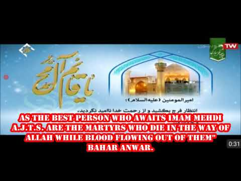WAITING FOR IMAM MEHDI a.j.f.s. - Farsi sub English