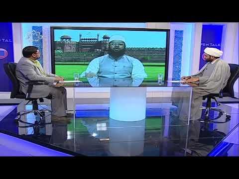 [Open Talk] اوپن ٹاک - عالم اسلام اور سامراجی سازشیں - Urdu
