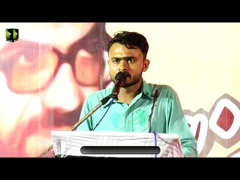 [Mohsin-e-Millat Conference]  Tarana: Br. Shakoor Dawaish | 04 Aug 2018 - Urdu