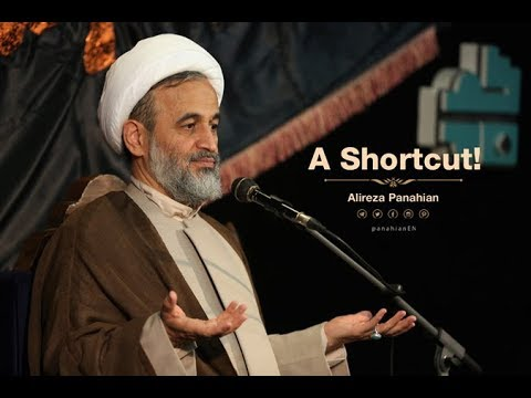 A Shortcut! | Alireza Panahian 2018 Farsi Sub English