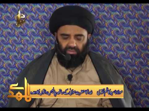 Khuda Ka Hazrat Musa Se 40 Raton Ka Wada - 01 | H.I Kazim Naqvi - Urdu