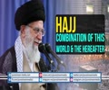 HAJJ: Combination of this World & the Hereafter | Imam Khamenei | Farsi sub English