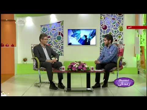[  موضوع: میڈیکل ٹورزم[ نسیم زندگی - SaharTv Urdu