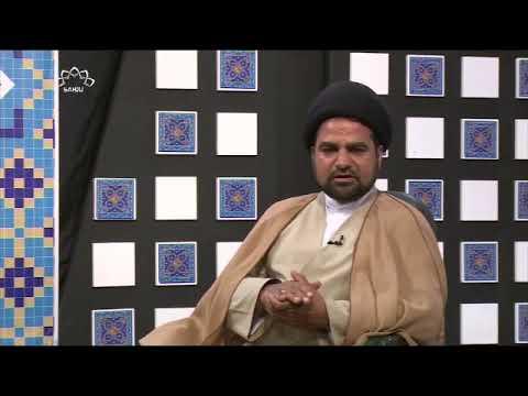 [26Aug.2018] مذهبی پروگرام -فقہ اور زندگی - عمرہ مفردہ کے احکام - Urdu