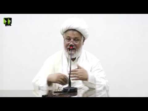 [Lecture] Topic: غدیر کی فراموشی کے اسباب | Khitab: H.I Ghulam Abbas Raesi-Urdu