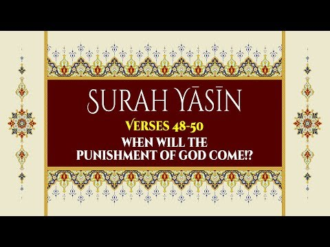 Refusing to Take Care of the Needy People in Society - 2 - Surah Yaseen - Verses 48-50 - English