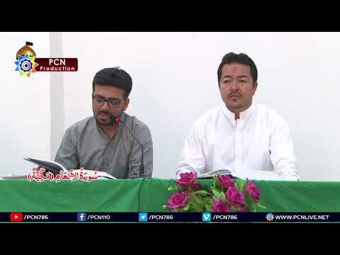 Quran Fehmi - 27 Surah e Anaam Verse (42 to 82) 15 July 2018 Tafseer: H.I Syed Zulfiqar Jaffery - Urdu