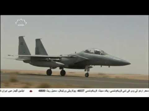 [02Sep2018] سعودی عرب کو اسلحے کی سپلائی بند کرنے کا مطالبہ  - Urdu