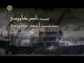 Movie - Prophet Yousef - Episode 22 - Persian sub English
