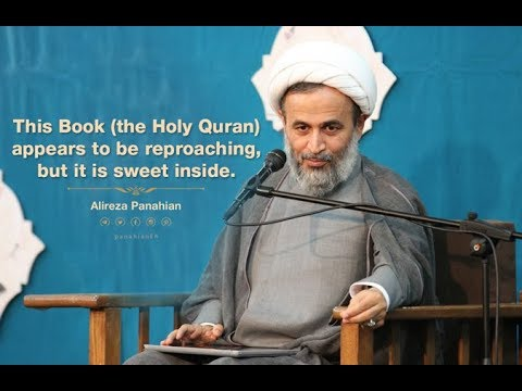 This Book (the Holy Quran) appears to be reproaching, but it is sweet inside | Alireza Panahian  2018 Farsi Sub English
