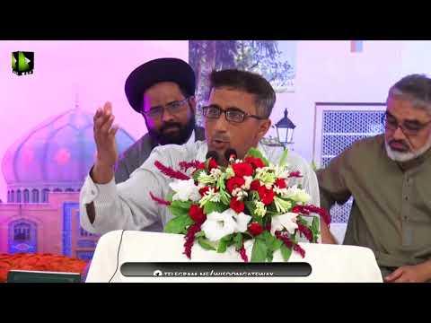 [Milad]Eid-e-Ghadeer wa Mubahila |Br.Salman - Urdu