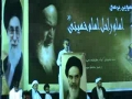 4th June- Imam Khomeini Conference Karachi - Aga Ali Murtaza Zaidi Part 1 -Urdu